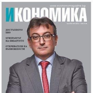 """Bruno Roche, prezentat pe paginele revistei """"Economică"""" (sursă: LinkedIn)"""
