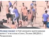 """Българската лъжа за полските """"патриоти"""""""