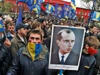 Поход на националисти в Лвов в памет на Степан Бандера