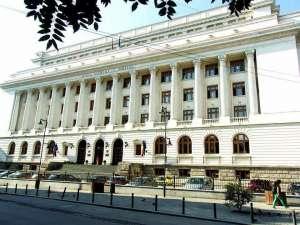 Сградата на Румънската централна банка