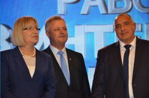 borisov kandidat prezident