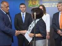 Бойко Борисов и Янка Такева при обяваване на увеличението