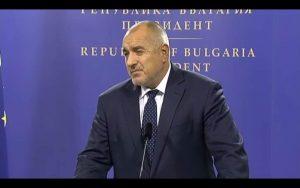 Бойко Борисов след заседанието на КСНС във вторник