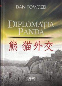 """Книгата на Дан Томозей """"Дипломацията Панда"""""""