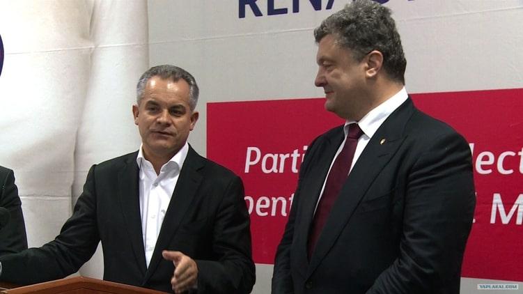 Олигархът Владимир Плахотнюк е и бизнес партньор на украинския президент Петро Порошенко