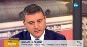 Науката трябва да се обърне към бизнеса, според министър Горанов. Но и в момента 75% от инвестициите в сектора са от частния сектор