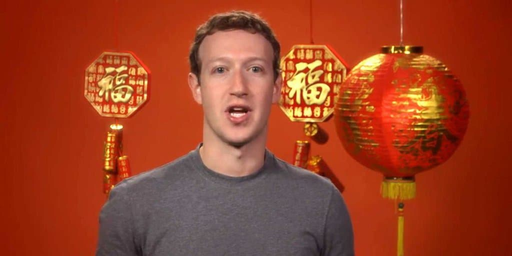 Марк Зукърбърк многократно посещава азиатската страна и дори прави опити да научи мандарин. Снимка: Facebook