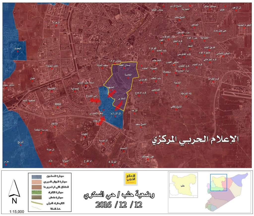 Последните квартали, контролирани от въоръжените опозиционни групировки
