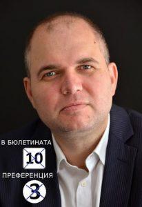 vladislav-panev