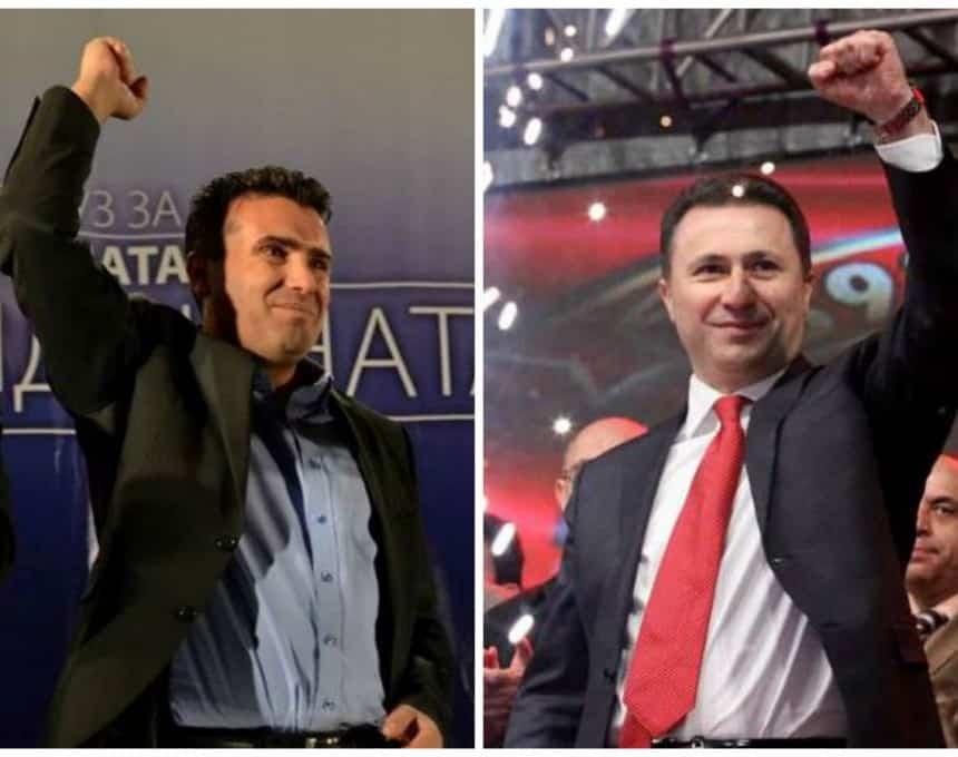 Опозиция (Зоран Заев–вляво) и управляващи (Никола Груевски) демонстрират напълно огледална решимост в битката за властта в Скопие