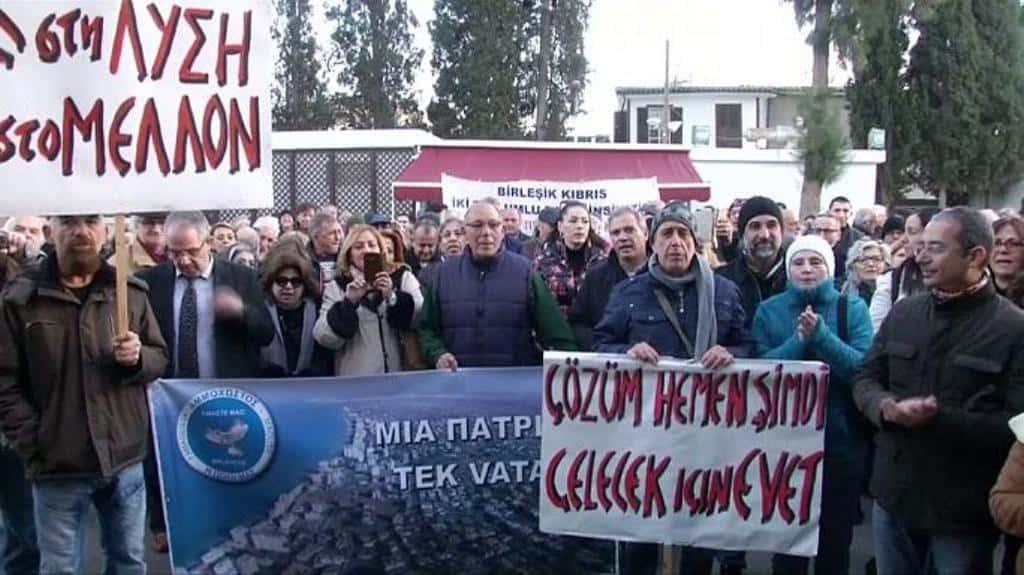 Марш за мир обедини 95 граждански организации, декември 2016 г.