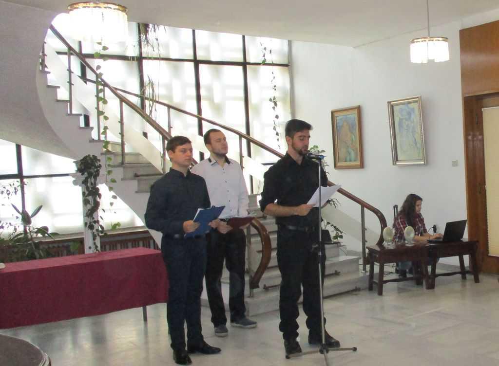"""Студенти от Педагогическия факултет на СУ """"Св. Кл. Охридски"""" изнесоха рецитал по стихове на Марти"""