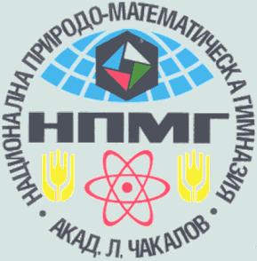 Логото на НПМГ
