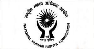 Логото на Националната комисия за човешки права в Индия / Снимка: Facebook