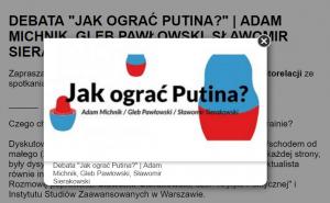 """Графика информираща за дебат със заглавие """"Как да излижем Путин?"""". Участват именно Михник и Шераковски."""