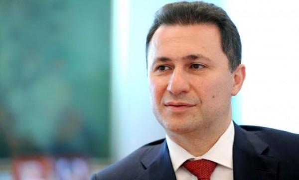 Никола Груевски. Снимка: ВМРО-ДПМНЕ