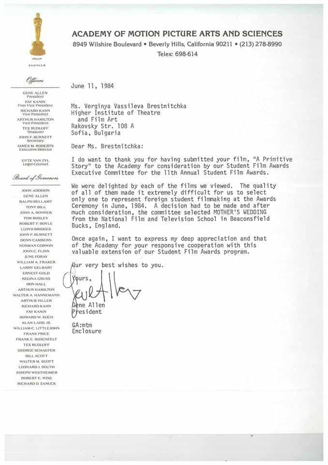 Признание от Националната филмова академия на САЩ. Снимка: личен архив