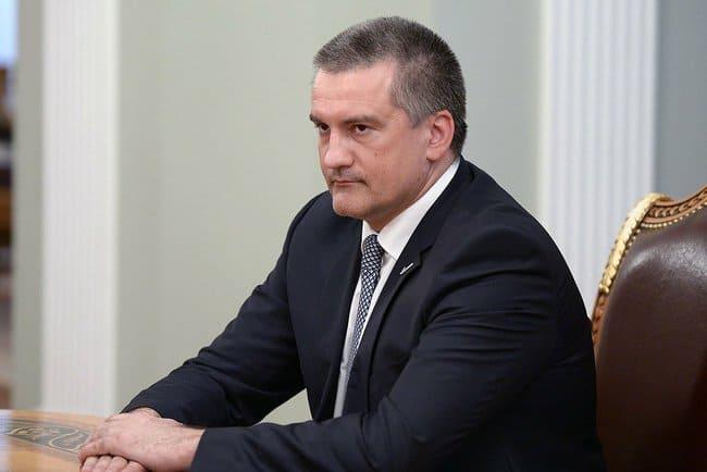 Сергей Аксьонов. Снимка: Уикипедия