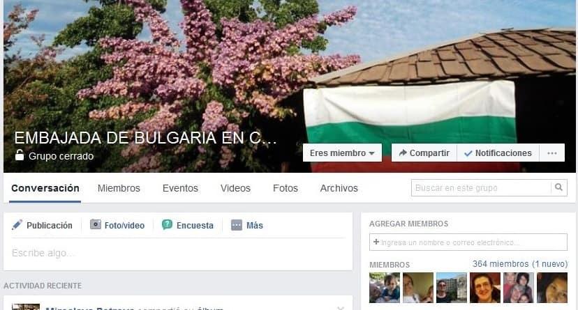 Фейсбук страницата Embajada de Bulgaria en Chile (Посолство на България в Чили)