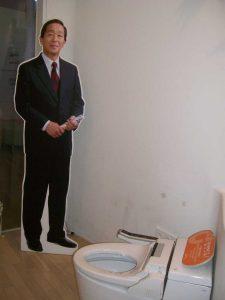 Сим Че Дък–основателят на екстравагантния музей, също е представен там със свой фотопортрет в естествен ръст. Снимка: Къдринка Къдринова