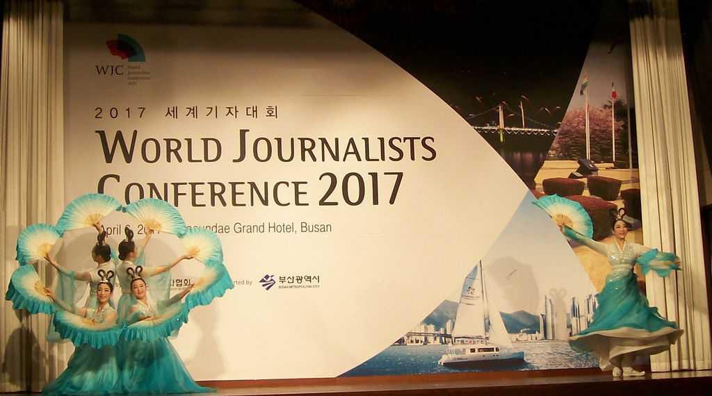 Традиционни корейски танци бяха представени за участниците в Световната журналистическа конференция. Снимка: Къдринка Къдренова