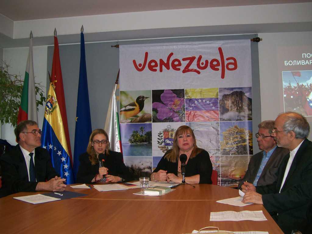 Посланик Ориета Капони (в центъра) по време на конференцията в София. Снимка: Къдринка Къдринова