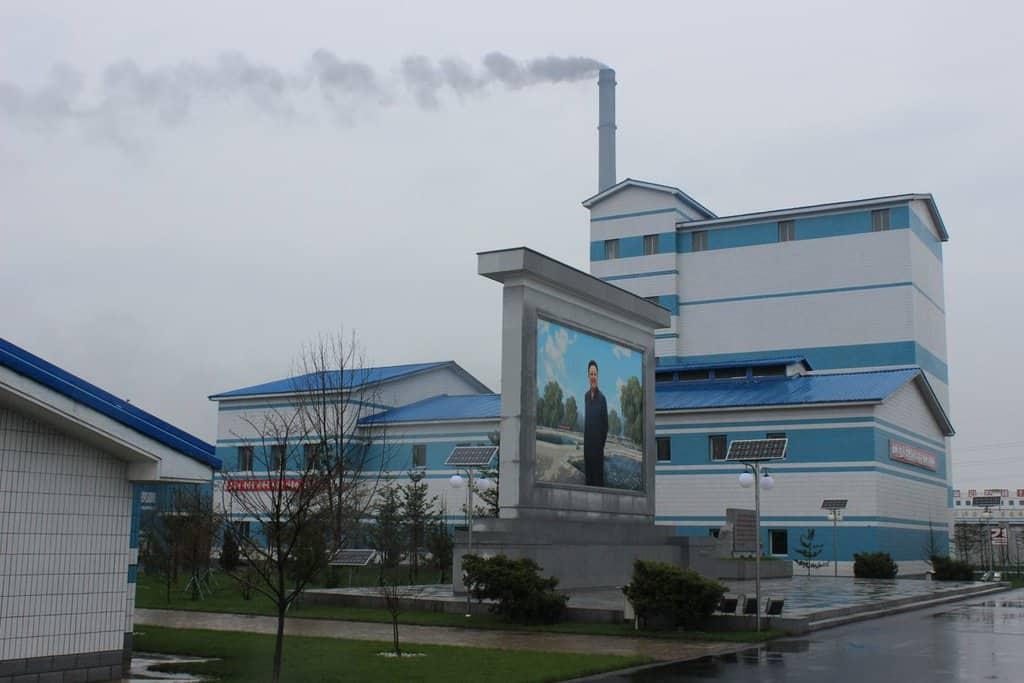 Фабриката за развъждане на сомове в Пхенян. Снимка: Туитър