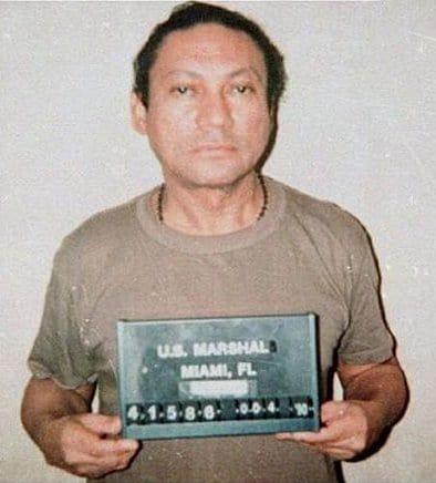 Американска полицейска снимка на Мануел Антонио Нориега от 1990 г. Снимка: Уикипедия