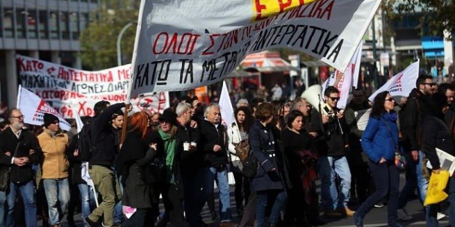 Многохилядни шествия на стачници заляха Атина и други гръцки градове. Снимка: sigmalive