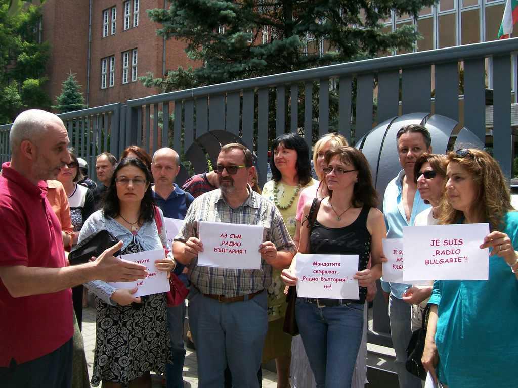 """Борил Караиванов (крайният вляво) сред протестиращите в защита на """"Радио България"""". Крайната вдясно е Дарина Григорова, а в средата, скарираната риза, е Атанас Ценов. Снимка: Къдринка Къдринова"""