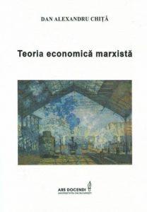 """книгата """"Марксистката икономическа теория"""""""