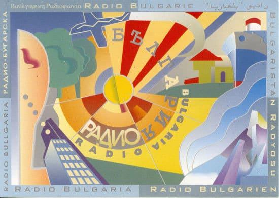 """Една от емблемите на """"Радио България"""", които все още, засега, могат да се намерят на сайта на СБЖ."""