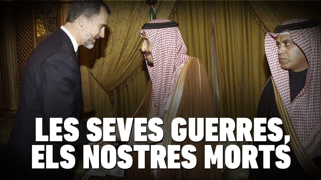 """На сегашния крал Фелипе също не бе спестено натякването за посещението му в Саудитска Арабия под все същия слоган: """"Вашите войни са нашите мъртъвци"""". Снимка: Twitter"""