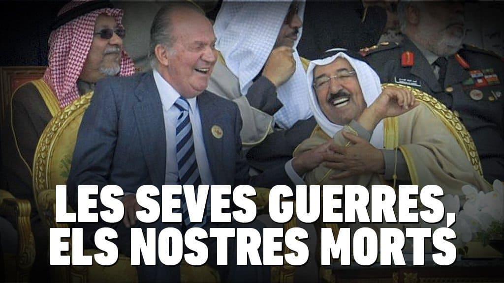 """Тази разпространена в Туитър снимка на стария испански крал Хуан Карлос със саудитския му """"колега"""" Абдула също върви със слогана """"Вашите войни са нашите мъртъвци"""" и бе размахвана на шествието в Барселона на 26 август. Снимка: Twitter"""