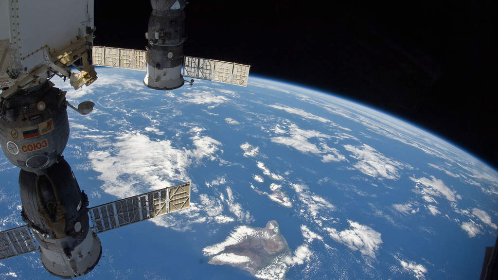 Така изглежда планетата ни от Космоса