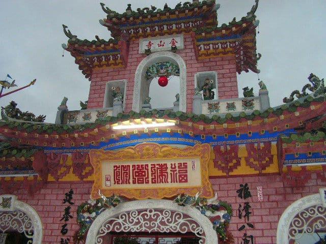Още един конфуциански силует от Хой Ан. Снимка: Къдринка Къдринова