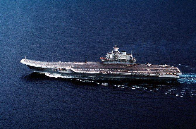 """Руският самолетоносач """"Адмирал Кузнецов"""". Снимка: Уикипедия"""