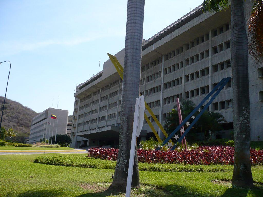 """Във """"Фуерте Тюна"""" е разположено и министерството на отбраната на Венесуела"""