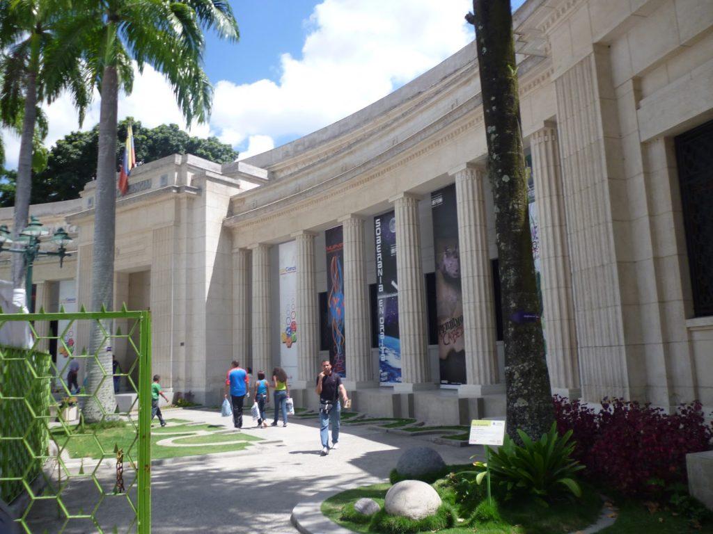 Музеят на науката.