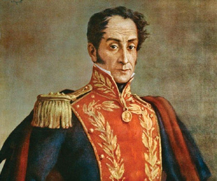 Резултат с изображение за Симон Боливар