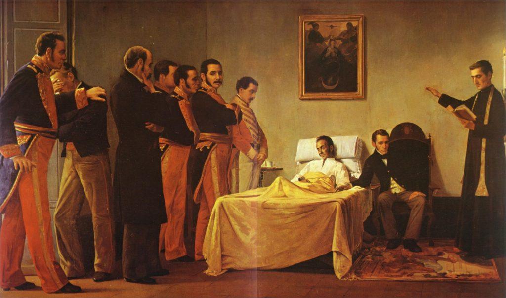 Боливар умира на 17 декември 1830 г. край колумбийския град Санта Марта