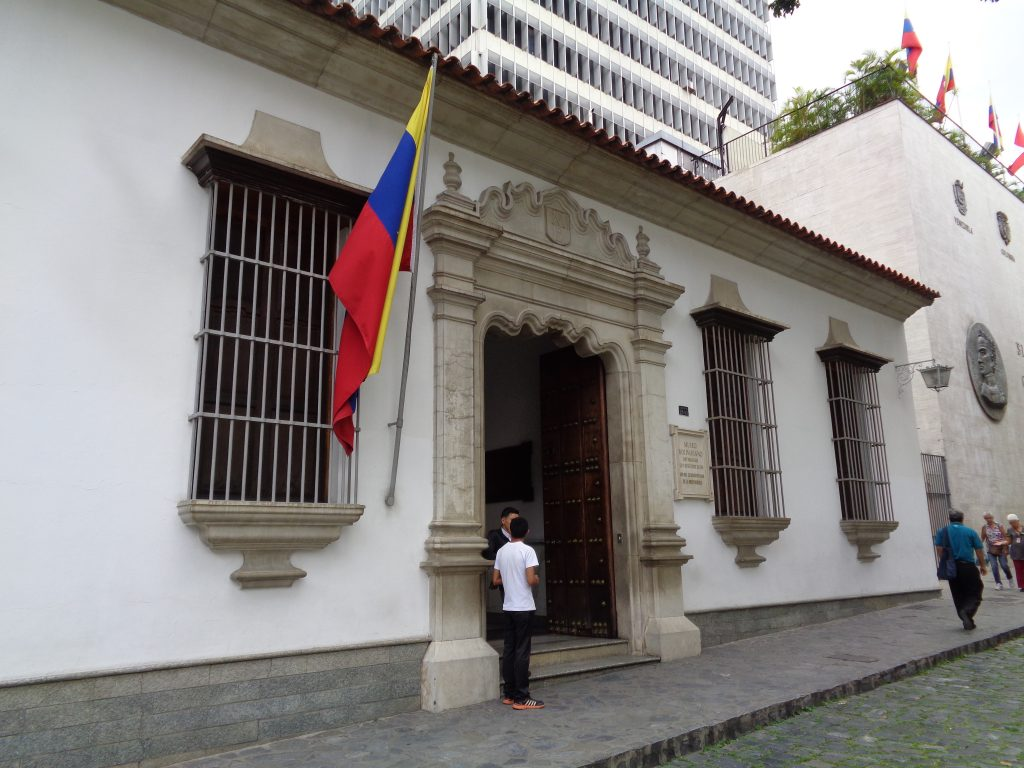 Тук е разположен музеят, посветен на живота и делото на Освободителя и на боливарското общество. Снимка: Къдринка Къдринова