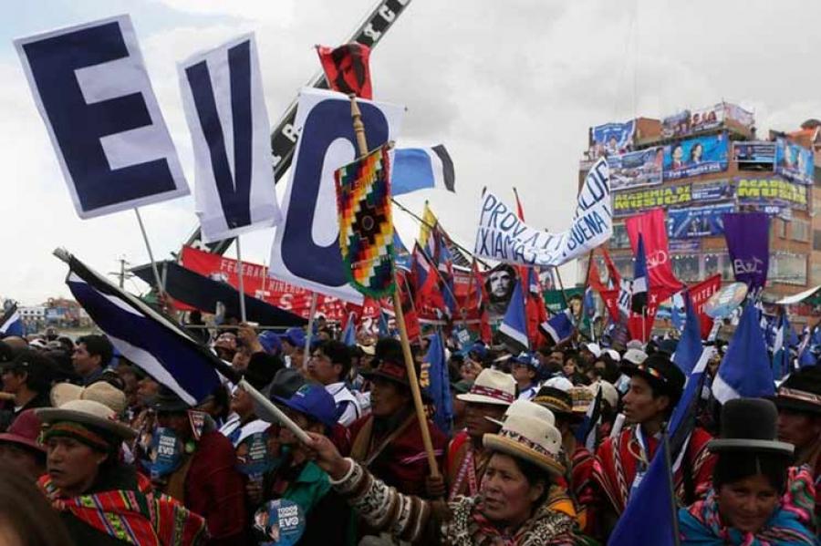 Момент от митинга в подкрепа на Ево Моралес в Ла Пас. Снимка: Prensa Latina