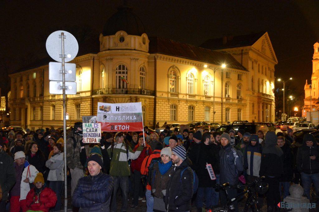 Фотогалерия: Протест №10 за Пирин в София