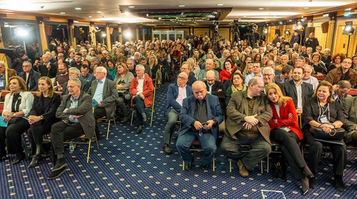 В залата по време на конференцията. Снимка: left.gr