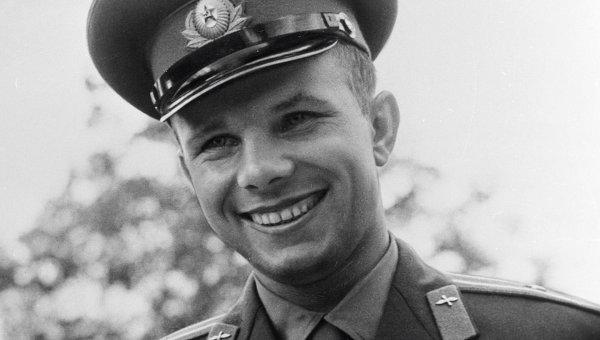 Юрий Гагарин. Снимка: РИА