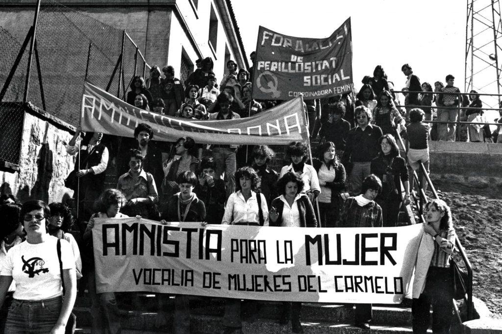 Демонстрация в защита направата на жените в Барселона през 1976 г. Снимка: El Pais