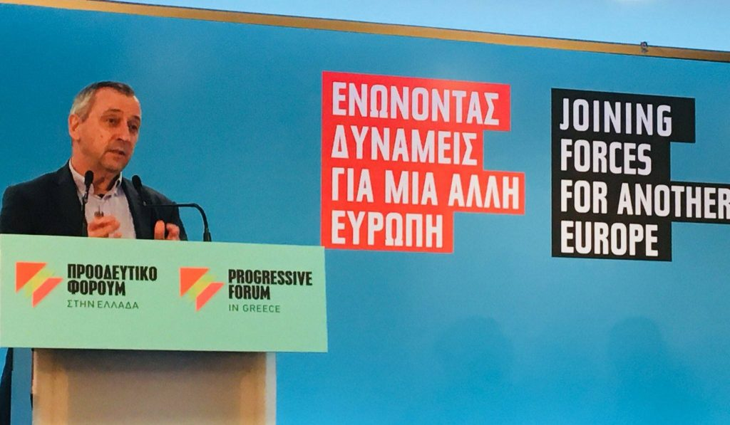 Българският евродепутат Георги Пирински призова левицата да се отърси от пораженческите настроения преди евроизборите. Снимка: left.gr