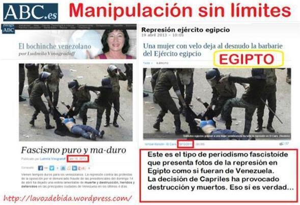 Това насилие е представяно за дело на венесуелски полицаи. А всъщност снимката е правена в Египет. Източник: cazadebunkers