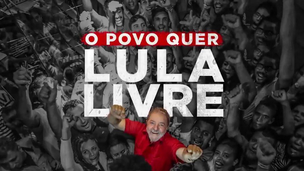 """""""Народът иска Лула да е свободен""""–под този лозунг Работническата партия на бразилския експрзидент води кампания в негова защита. Снимка: РТ"""
